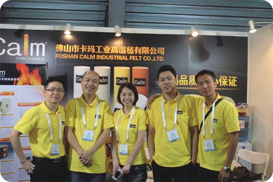 Shanghai aluminum exhibition