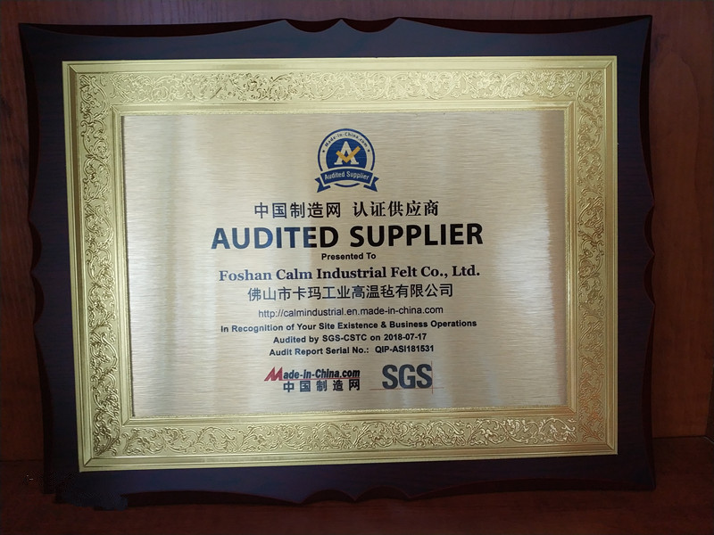 Audit  supplier which audit by SGS